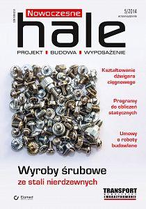 Nowoczesne Hale wydanie nr 5/2014